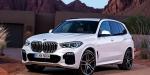 BMW X5 G05 (2018>)