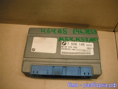 блок управления АКПП e46, e39, e53