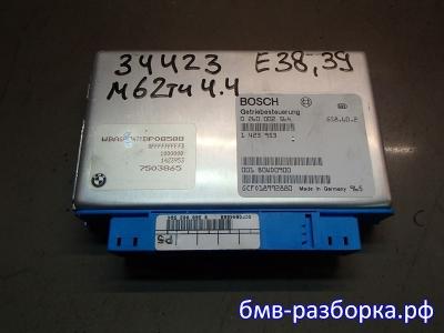 блок управления АКПП e39, e38, e53