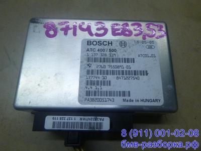 блок управления раздаточной коробкой: e83, e53
