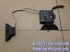 ультразвуковой модуль e53